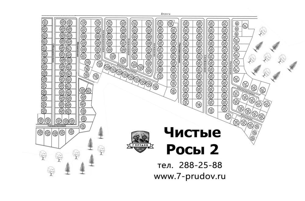 Коттеджный поселок Чистые росы 2 - фото 7