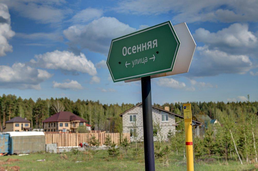 Коттеджный поселок Резиденция в Первомайском - фото 14