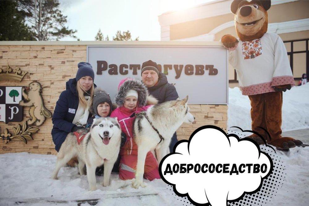Коттеджный поселок Расторгуевъ - фото 5