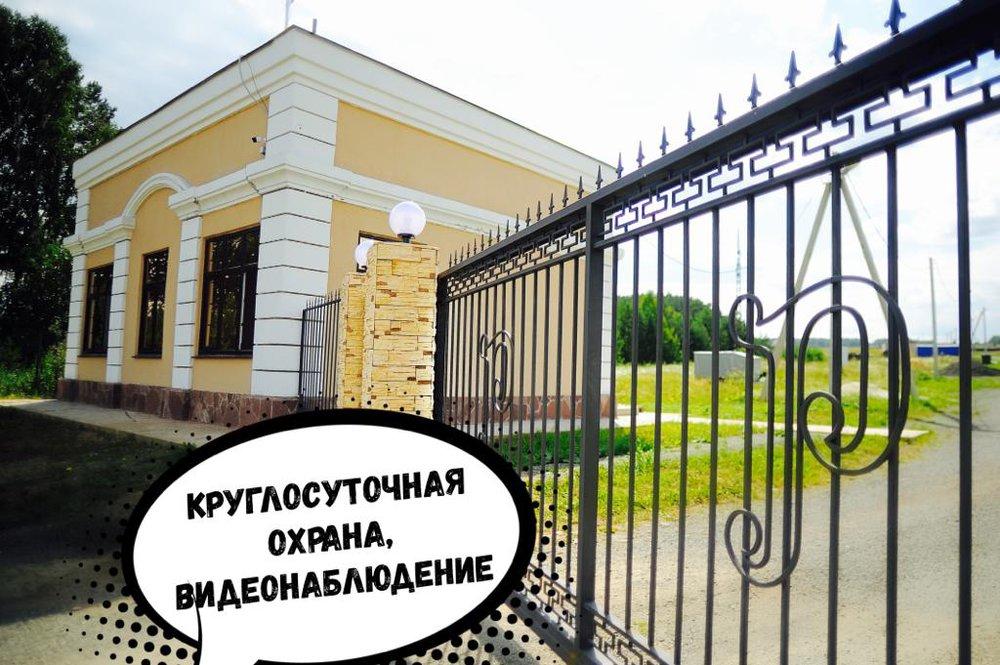 Коттеджный поселок Расторгуевъ - фото 1