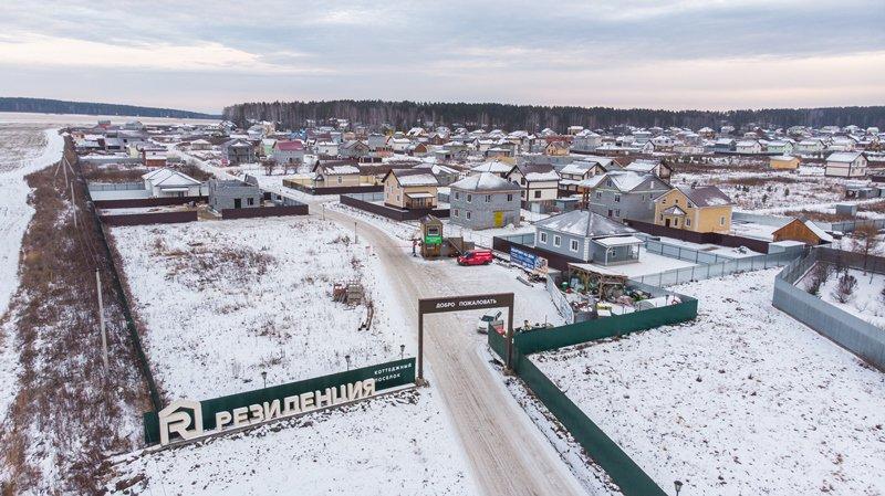 Коттеджный поселок Резиденция в Первомайском - фото 1