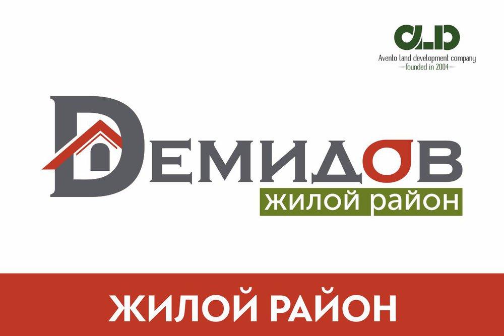 Коттеджный поселок Жилой район «Демидов» - фото 1