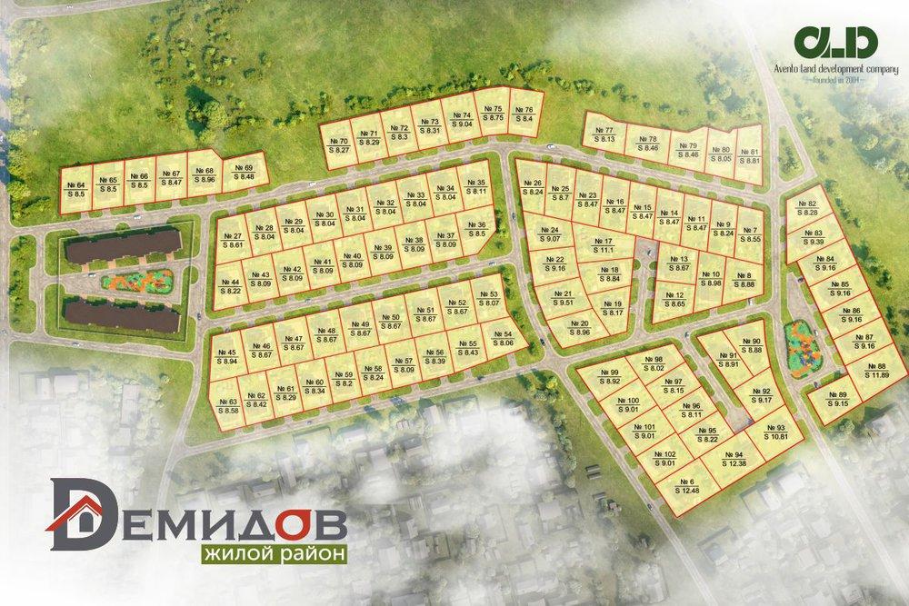 Коттеджный поселок Жилой район «Демидов» - фото 3