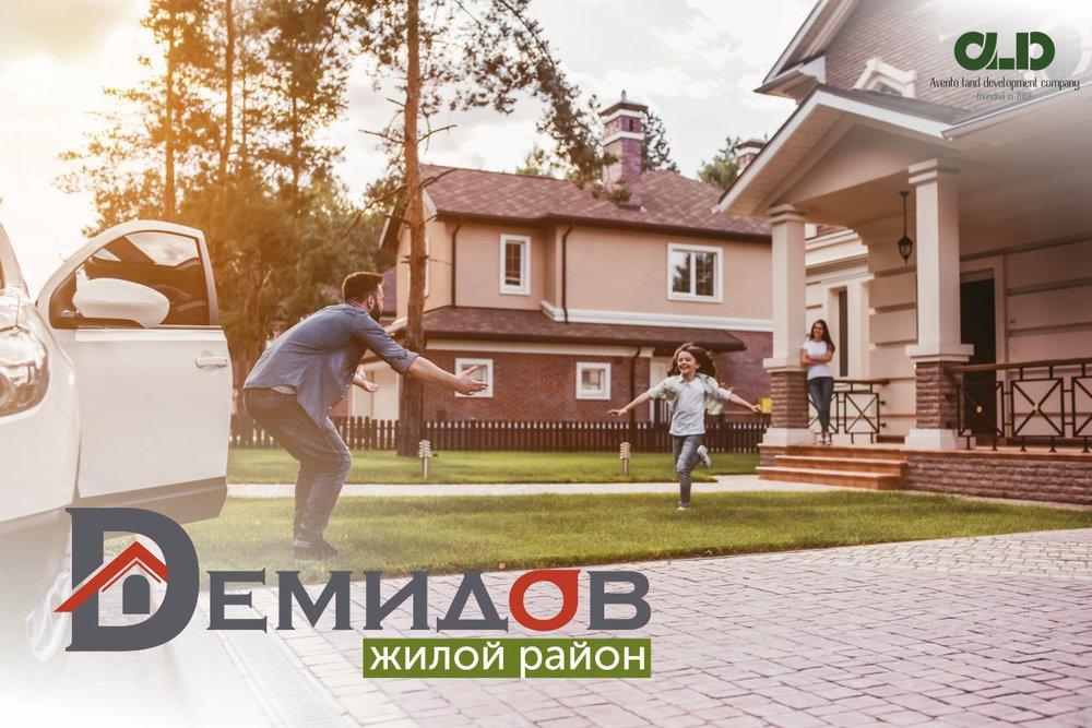 Коттеджный поселок Жилой район «Демидов» - фото 2