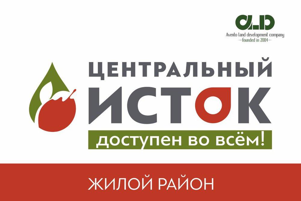 """Коттеджный поселок Жилой район """"Центральный исток"""" - фото 1"""