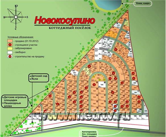 Коттеджный поселок Новокосулино - фото 1