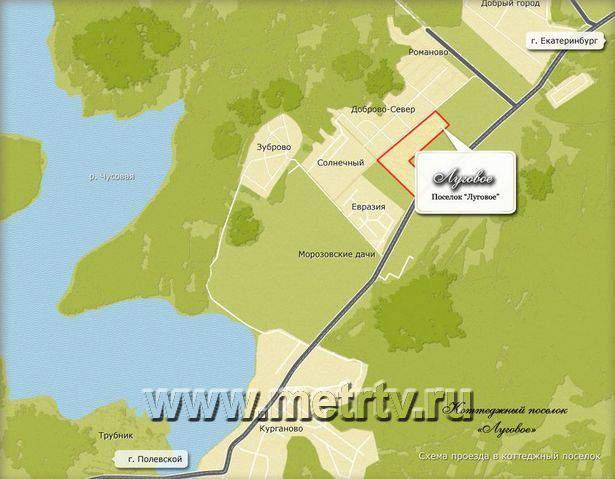 Площадь поселка, Га.  Удалённость от центра Екатеринбурга (км). Полевское направление.  Месторасположение.